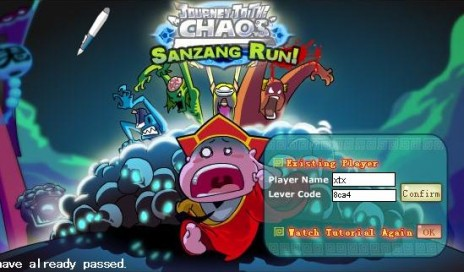 Journey to the Chaos: Sanzang Run! Released