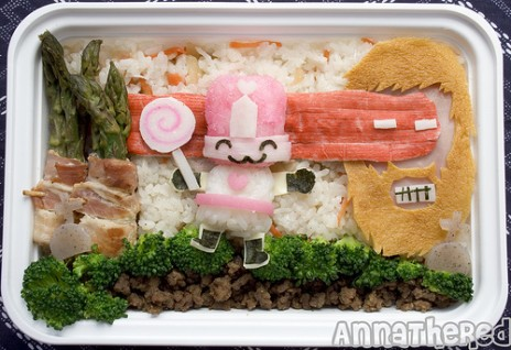 Castle Crashing the Beard Bento (Sushi)