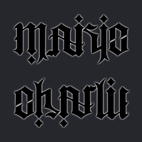 My First Ambigram