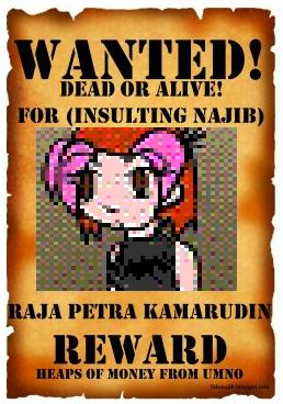Wanted of Rina-chan