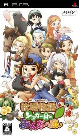 Harvest moon Hero of leaf valley(JPN) Review