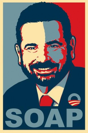 BILLY MAYS DAY