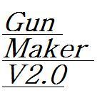 Gun Maker V2.0