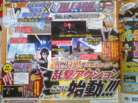 Bleach: Soul Ignition coming to PS3....