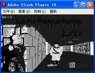 Porting ID's Wolfenstein 3D to Flash using Alchemy