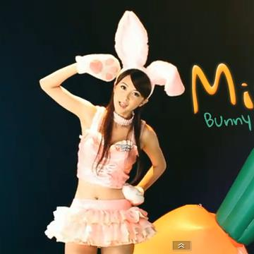 Sexy asian bunny girl video for the chinese new year!!!