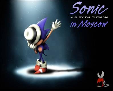 Sonic 3 + Michael Jackson [It Happened]