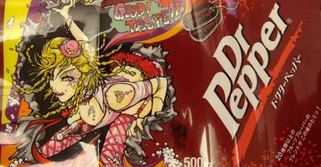 Dr. Pepper wtf just happend?