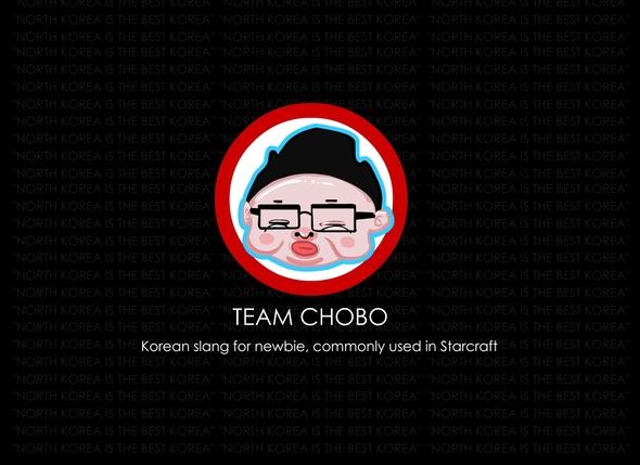 Game Jam 7 w/ Team Chobo