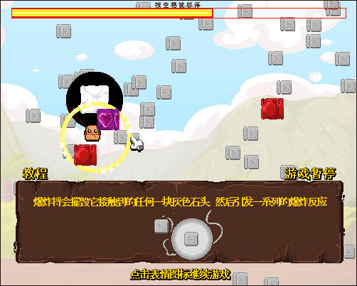 Cubistone now available in Chinese !