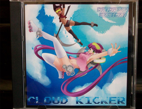Physical copies of my album Cloud Kicker