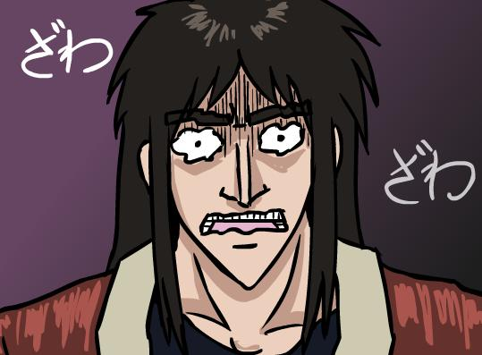 Kaiji Abridged