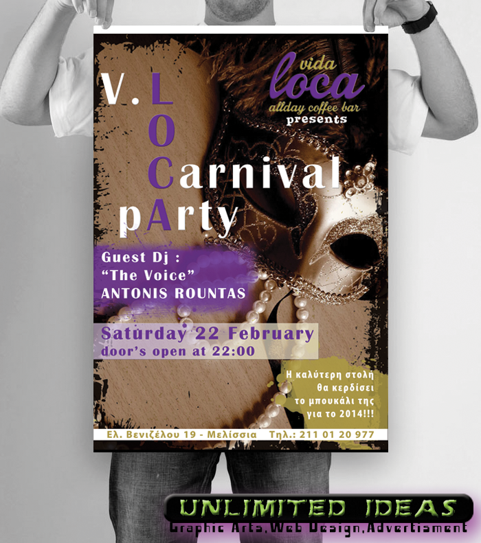 4937099_139279854852_VIDA_LOCA_CARNIVAL_PARTY.png