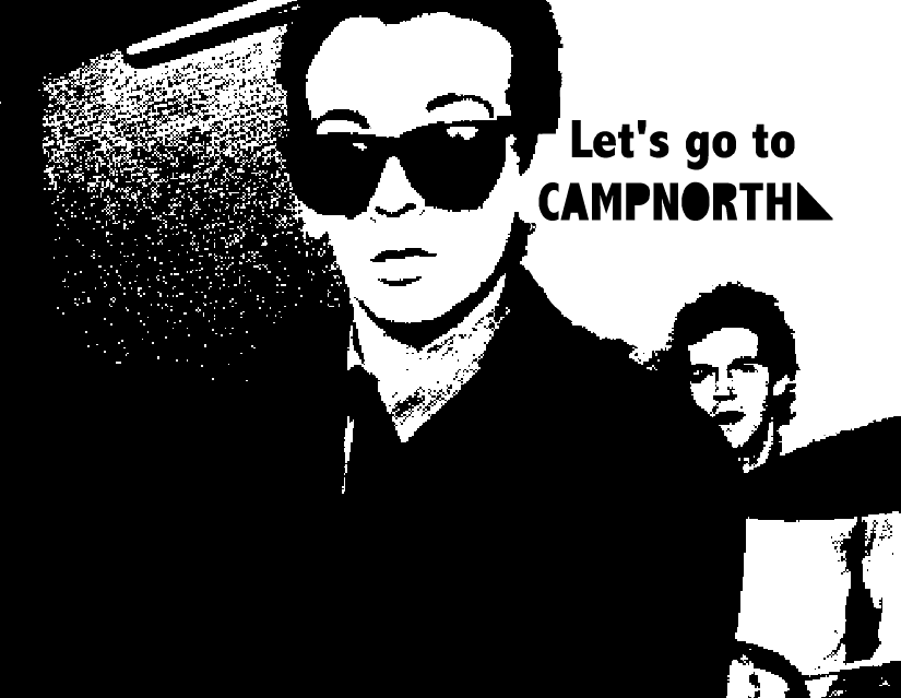 Let's Go to Campnorth