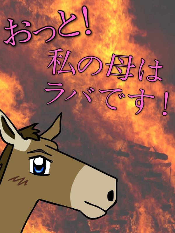 4902892_141740113731_mulemom_poster.jpg