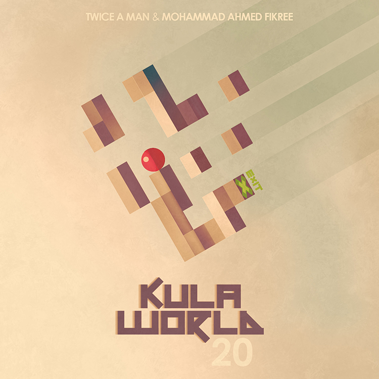 2991903_143278727233_KulaWorld20Cover.jpg