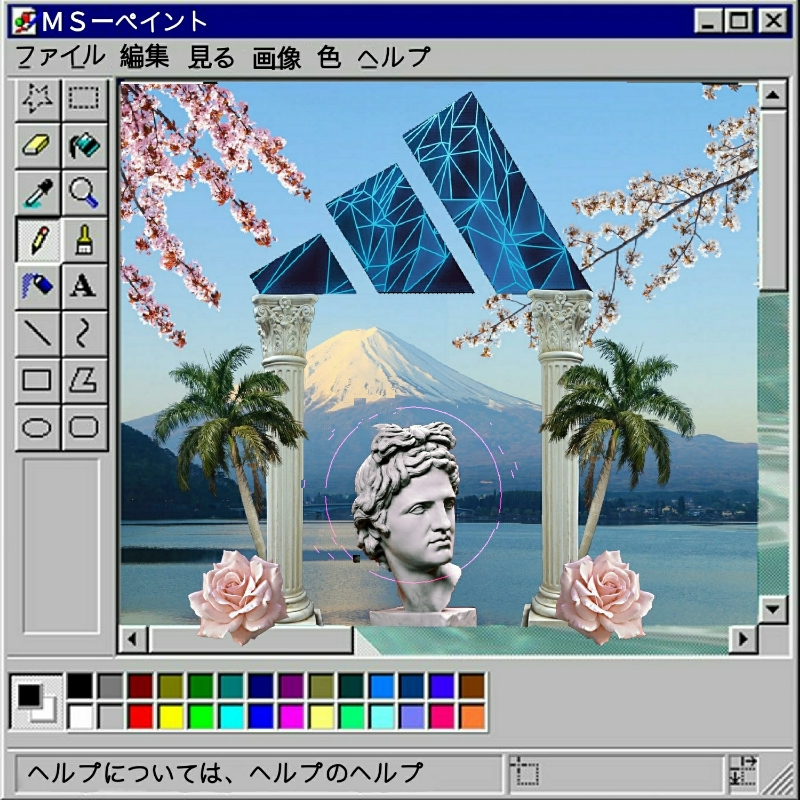 1384510_151675139143_glitch1.jpg