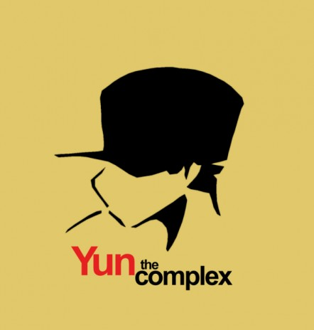 The Complex EP!
