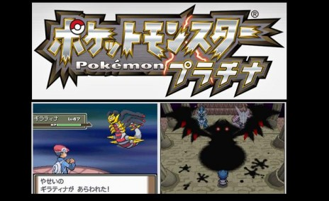 Pokémon Platinum Version!!!!!!!!!!!!!!!!!!!!!!!