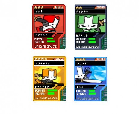 Castle Crasher Cards? Yes!