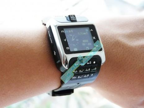A Unique Cellphone/watch
