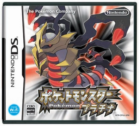 Pokemon Platinum?