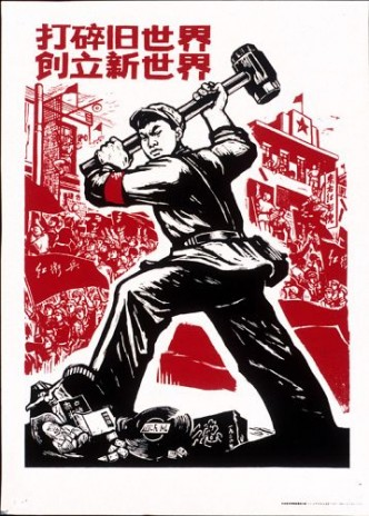 Great Proletarian Cultural Revolution (lets fight china)
