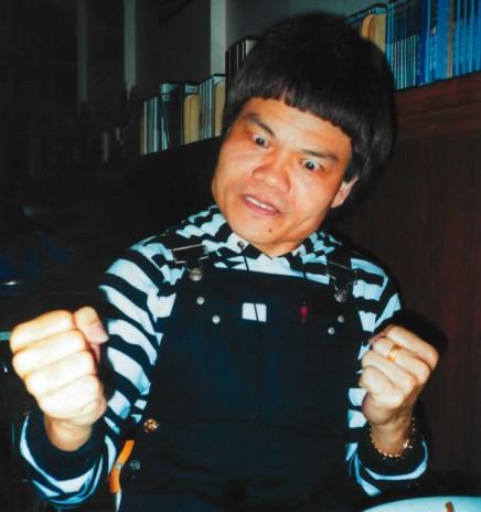 Hurro from Zang Zang