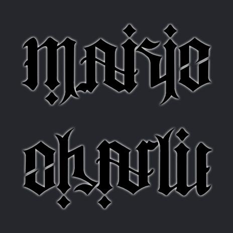 My First Ambigram
