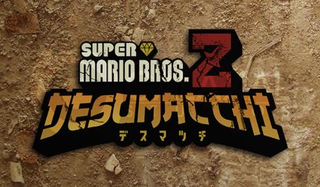 Super Mario Bros. Z Game Title & Logo Unveiled!