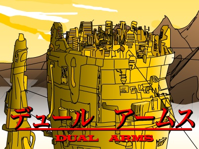 Dual Arms Precipice is Out!