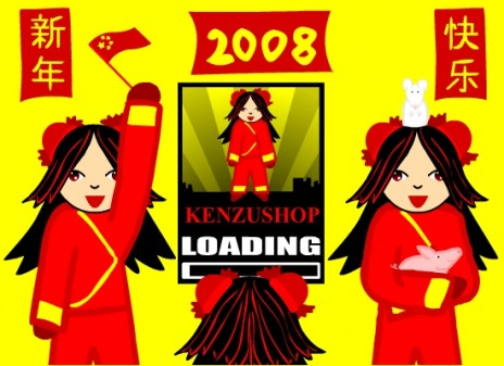 Chinese new Year is comming! Watch the New Year Flash!