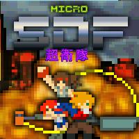 Micro SDF Duel Mode improvement