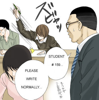 another death note parody