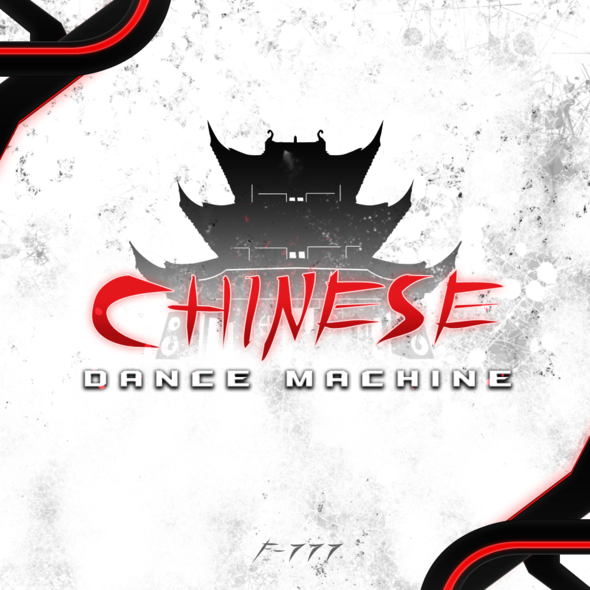 Chinese Dance Machine ALBUM!