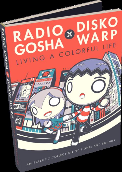 Radio Gosha X Disko Warp CD/DVD Kickstarter