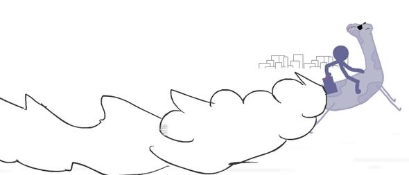 Collaboratory Passing (Stickfigure Animation)