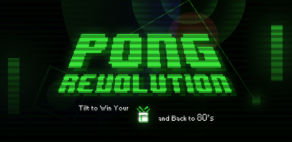 Pong Revolution is completed!