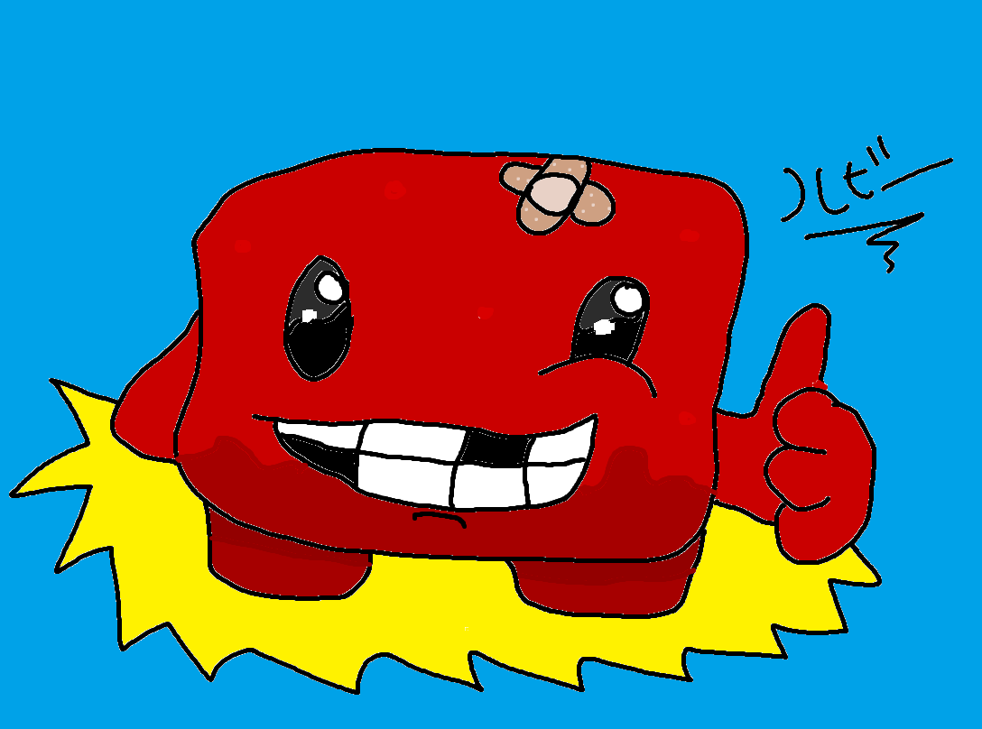 4724312_144140389812_supermeatboy.png