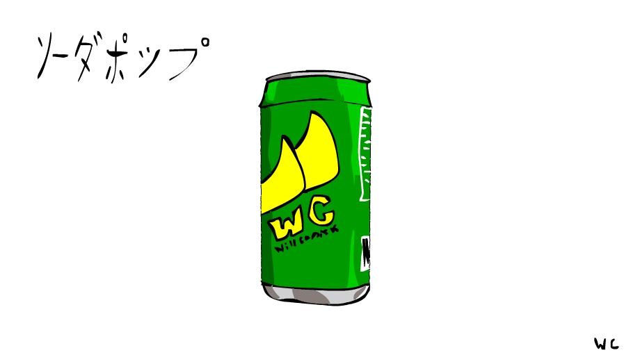 2070487_149972729181_pop.jpg